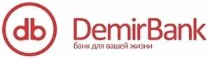 Аккредитованы в ЗАО «Демир Кыргыз Интернэшнл Банк»!