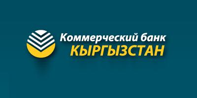 «Бизнес-Эксперт» расширяет список банков-партнеров